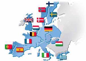 """Результат пошуку зображень за запитом """"шенгенська угода"""""""